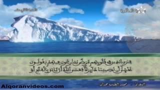HD المصحف المرتل الحزب 12 للمقرئ محمد الطيب حمدان