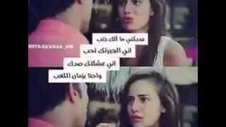 اغاني حصرية اغنيه حزينه عبد الله الهميم الماضي تحميل MP3