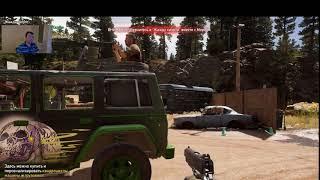 Far Cry 5 ЖАЖДА СМЕРТИ #8