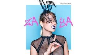 Клава Кока - Зая (премьера трека, 2019)