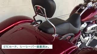 【おすすめ中古車情報 FXLR】