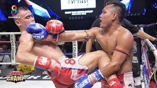 FULL | Muay Thai Super Champ | 06/10/62 | ช่อง8 มวยไทยซุปเปอร์แชมป์