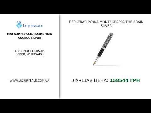 Luxurysale.com.ua - оригинальный Rolex, обзор за 18/11/2019