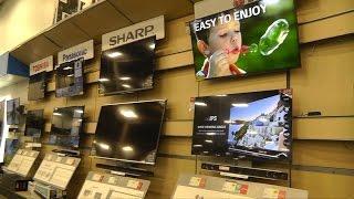 Бытовая техника в США (бренды, магазины)