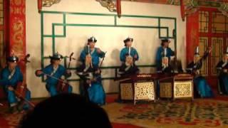 Tumen Ekh 2 Ensemble