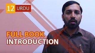 sarmaya urdu 2nd year book - Free Online Videos Best Movies TV shows