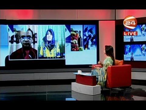 করোনাকালে দাঁত ও মুখ গহ্বরের সুরক্ষায় করণীয় | সুস্থ থাকুন প্রতিদিন | 11 July 2020