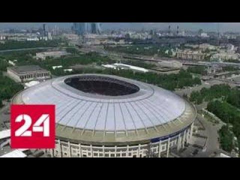 Москвичи и эксперты выбрали лучшие строительные проекты года - Россия 24 онлайн видео