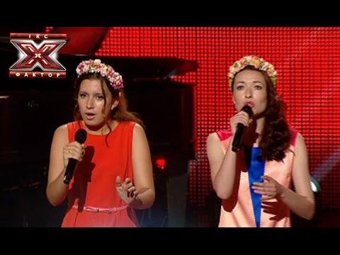 Summertime Sadness a capella cover at The X Factor Ukraine bootcamp