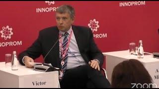 Формирование сети центров трансфера технологий как драйвера инновационного развития России