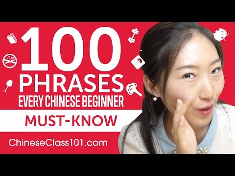 100 Phrases Every Chinese Beginner Must-Know