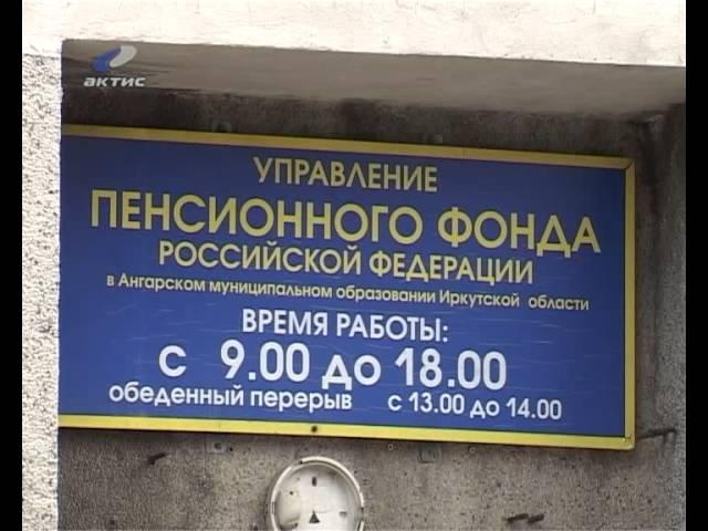 """""""Местное время"""" за 02.10.2013"""