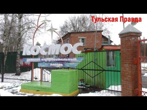 Памятник Ленину в алексинском лагере «Космос»: реконструкция или ликвидация?