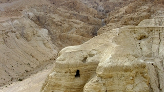 Did Archaeologists Discover The Twelfth Cave Of the Dead Sea Scrolls?