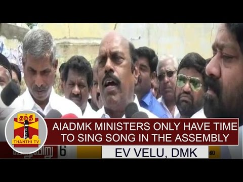 AIADMK-Ministers-only-have-time-to-sing-song-in-the-Assembly--E-V-Velu-DMK-Thanthi-TV