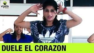 Enrique Iglesias   DUELE EL CORAZON   Zumba Dance On DUELE EL CORAZON Song   Vijaya Tupurani