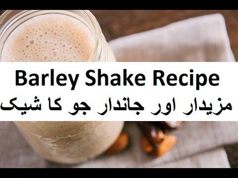 Video Barley Shake Recipe | Vitamin D Rich Shake | Joo Ka Pani