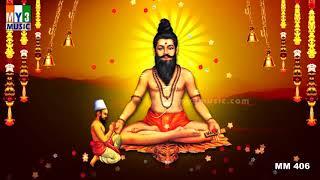 veera brahmendra swamy kalagnanam songs - 免费在线视频最佳