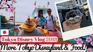 Tokyo Disneyland Vlog 2018 | Did we Enjoy it's a Small World?? | KrispySmore