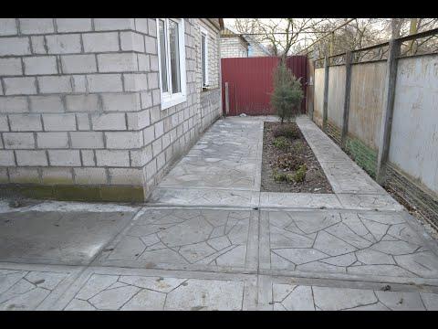 Заливка двора бетоном под камень,своими руками.