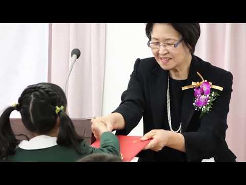 H30年度 朝日塾幼稚園 卒業式