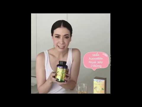 น้ำผึ้งกับ thrombophlebitis