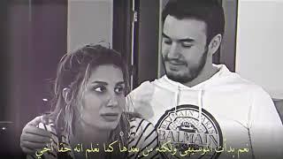 أحلا صداقة بالعالم 😢♥ مصطفى&ايرام 💕🍯 Mustafa Ceceli Ve Irem Derici ♥🌞