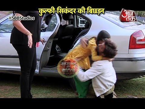 Kulfi Kumar Bajewala: Sikander-Kulfi & JUDAAI!