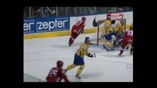 Чемпионат мира 2008 группа E [ Россия - Швеция  ] [ 3 прд. ]