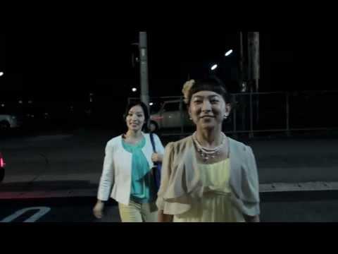 映画「しもつかれガール」予告編バージョンA
