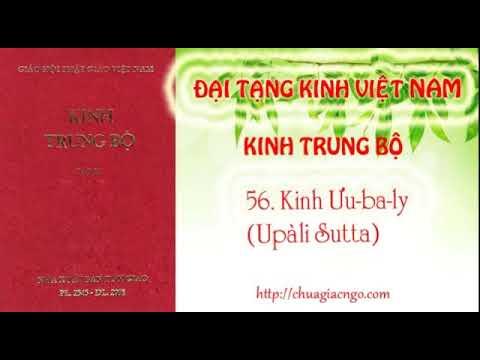 Kinh Trung Bộ - 056. Kinh Ưu-ba-ly
