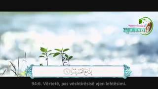 Surja El Inshirah - Reciton Mevlan Kurtishi