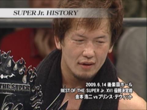 SUPER Jr. HISTORY