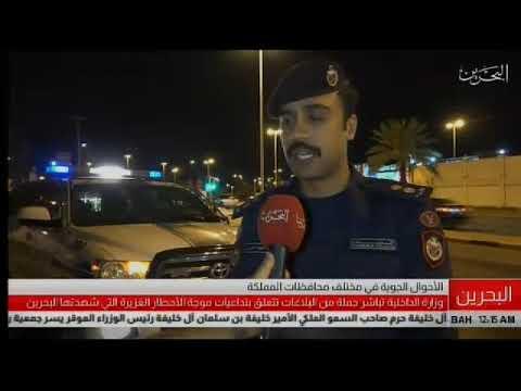 وزارة الداخلية تباشر جملة من البلاغات تتعلق بتداعيات موجة الأمطار الغزيرة التي شهدتها البحرين 2019/4/13