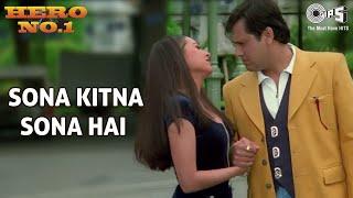 Sona Kitna Sona Hai   Hero No 1   Govinda   Karisma Kapoor   Udit N, Poornima   90's Popular Song