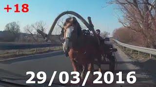 Подборка Аварий и Дтп Март 2016 Car Crash Compilation #23