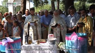 Ομαδική Βάπτιση 17 παιδιών στην ΚΙΒΩΤΟ ΤΟΥ ΚΟΣΜΟΥ στην Πωγωνιανή