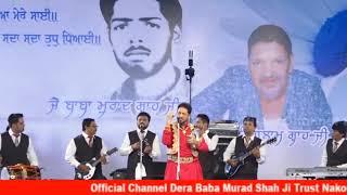 Gurdas Maan Live May 2019 Dera Baba Murad Shah Ji Nakodar 02-05-2019 11th Uras Sai Gulam Shah Ji