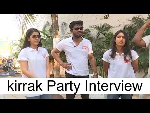 kirak Party Interview