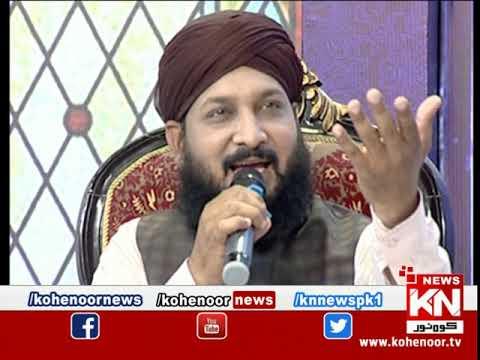 Ramadan Sultan Iftar Transmission 01 May 2021 | Kohenoor News Pakistan