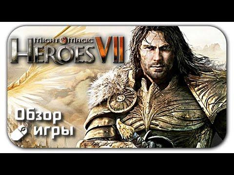 Прохождение героев 5 меча и магии один хан один клан