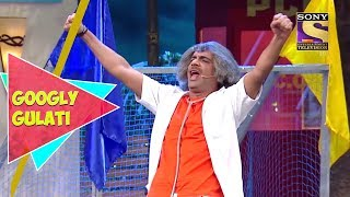 Dr. Gulati vs Kapil In Football | Googly Gulati | The Kapil Sharma Show