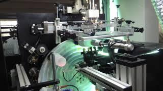 Máquina De Serigrafía Para Vasos De Plástico S103