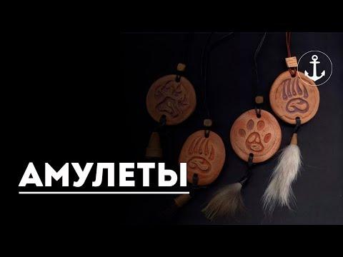Астрологи об украине елена осипенко