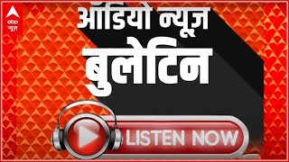 Know how Mumbai is struggling with heavy downpour   Audio Bulletin (18 July 2021)