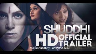 Shuddhi Trailer