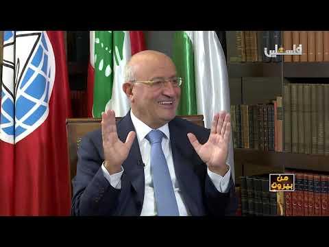 فيديو الإعلامي هيثم زعيتر يحاور الوزير غازي العريضي 24-11-2020