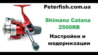 Устройство катушки шимано катана 3000