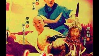 Теневое Тайчи  (боевые искусства 1980 год)