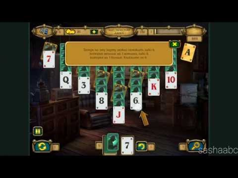 true detective solitaire 2 обзор игры андроид game rewiew android